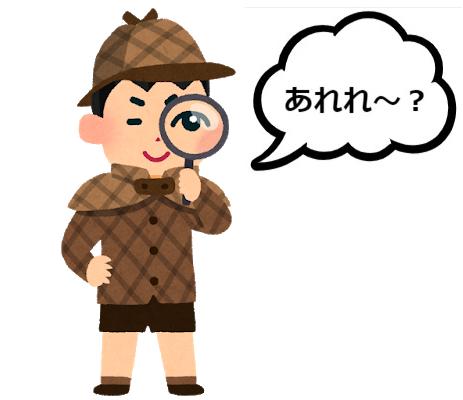 漫画風イラスト