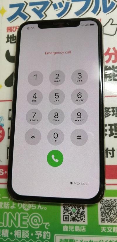 換装後iPhoneX