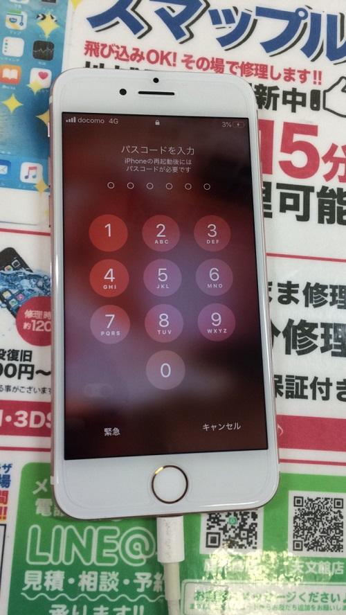 修理iPhone