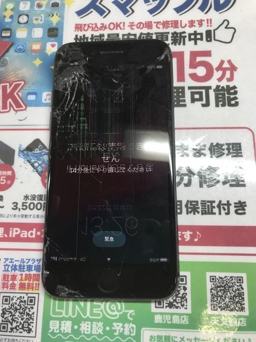 壊れたiPhone8画像