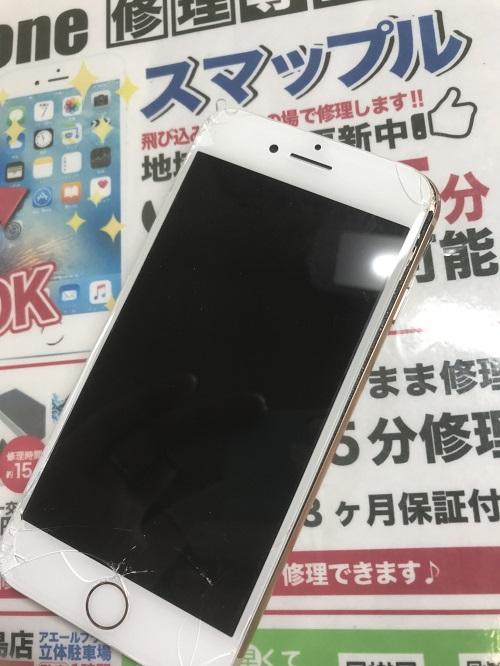 破損iPhone8画像