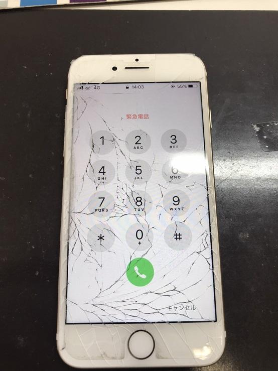iPhone7画面割れ修理前