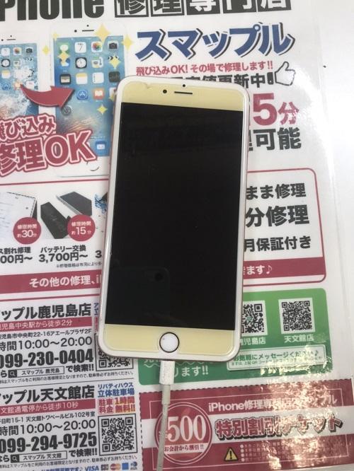 動かないiPhone6sPlus