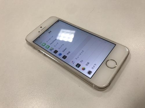 キレイなiPhone