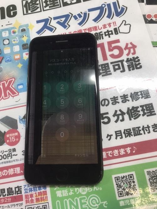iPhone8しゅうりまえ