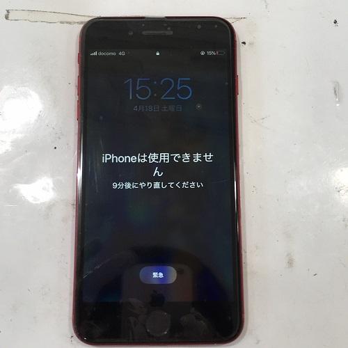 iphone8+ ato2
