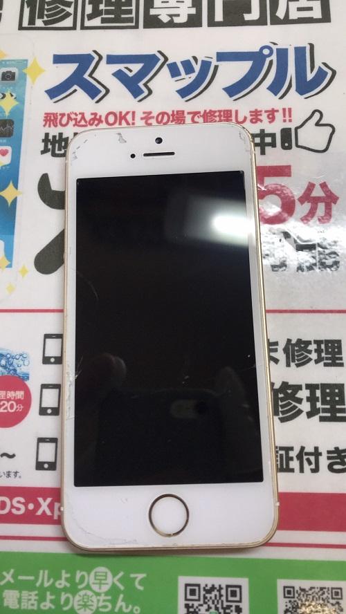 修理前iPhoneSE