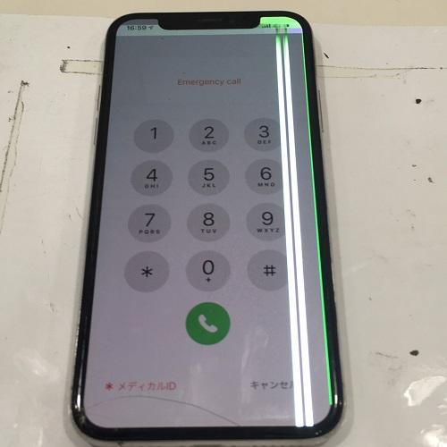 修理前iPhoneX