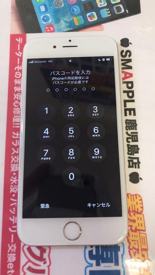 修理後iPhone6s