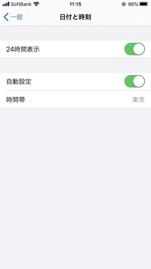 iPhoneサンプル画像