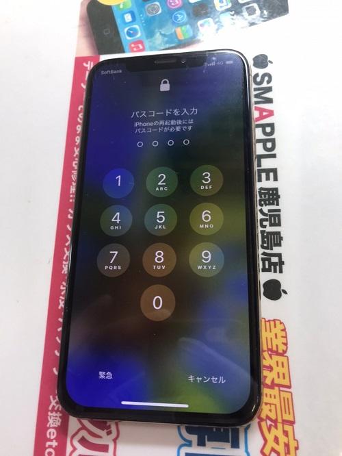 iPhoneXsAfter