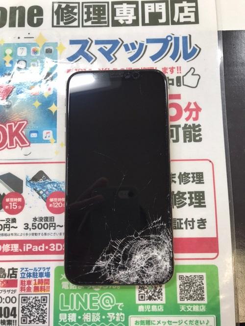 修理前iPhoneXs