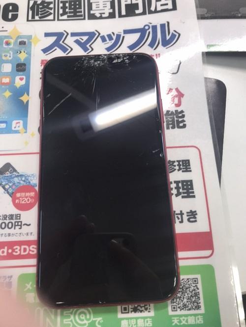 iPhone11修理画像