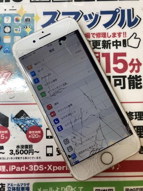 iPhone6S修理前