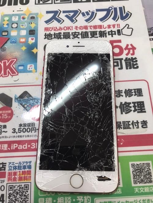 iPhone7破損