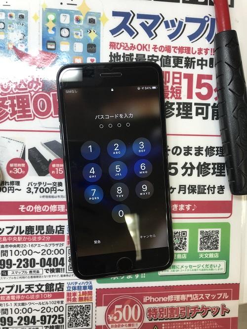 iPhone7+修理後画像