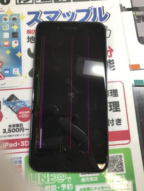 iPhone7+画像