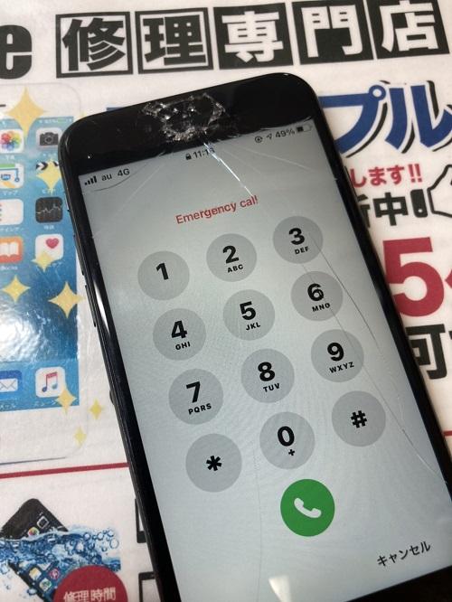 iPhone8修理前