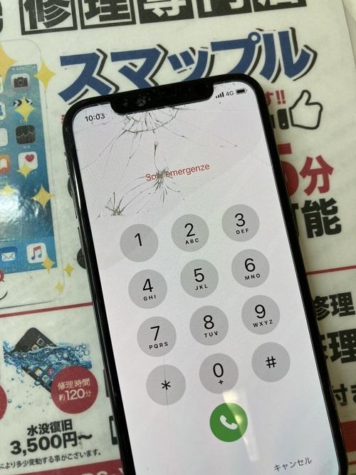 iPhoneXS 修理前