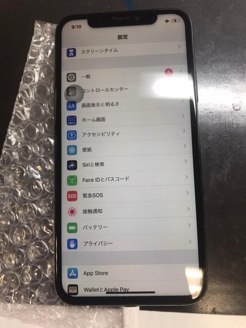 iPhoneXs画像