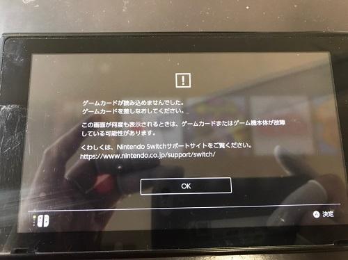 破損Switch