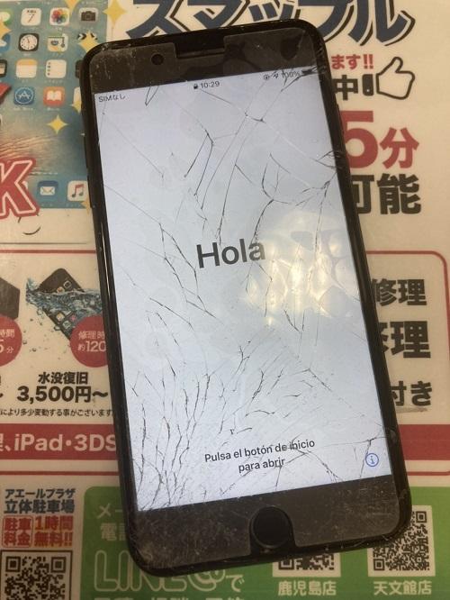 iPhone8PLUS修理前