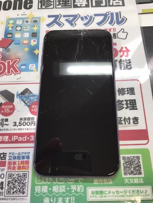 iPhone11破損