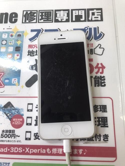 破損iPhone5