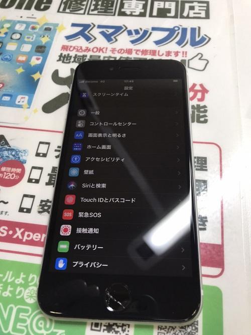 iPhoneSE2修理後
