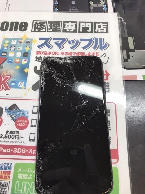 修理前iPhone11