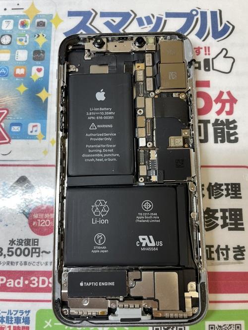 iPhoneX内部