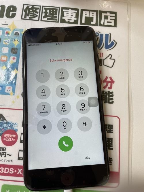 iPhone7PLUS修理後