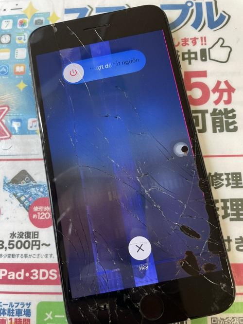 iPhone7PLUS修理前