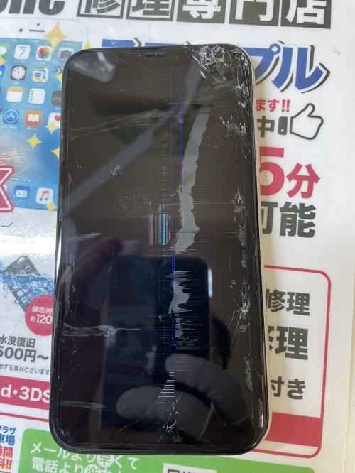 iPhoneXR修理前