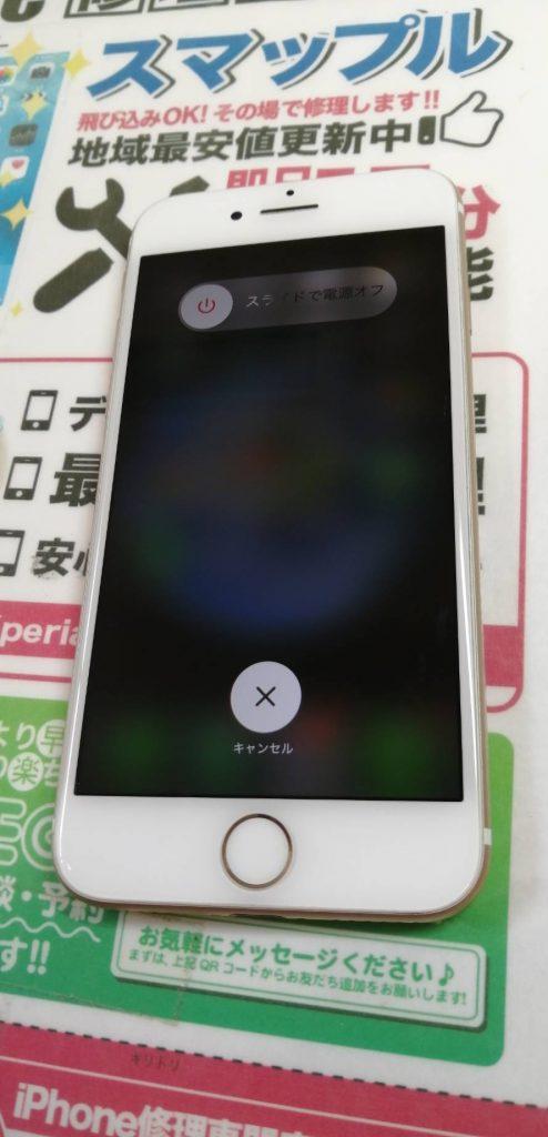 修理後iPhone画像