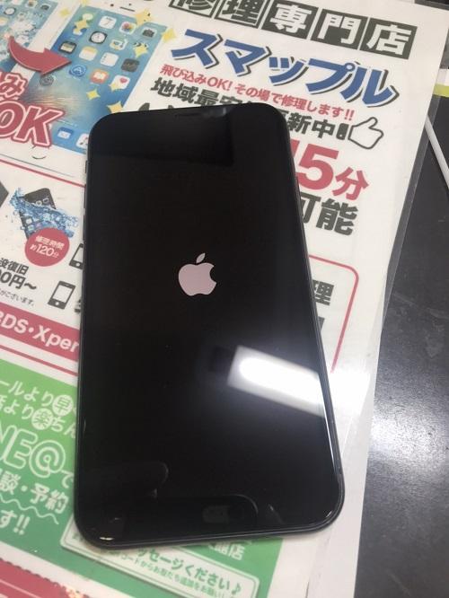 修理後iPhone11