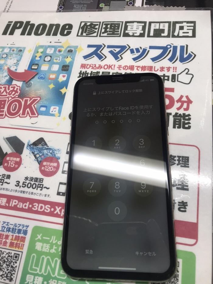 仕上がったiPhone