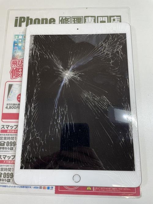 iPad7修理前