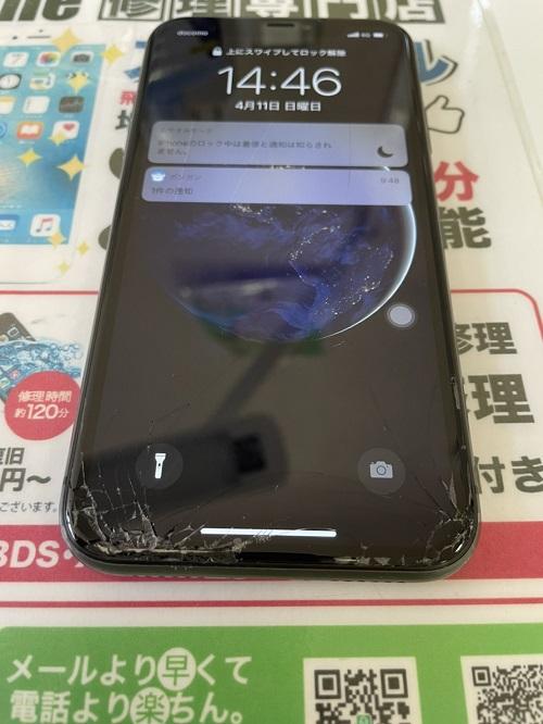 iPhone XR 修理前