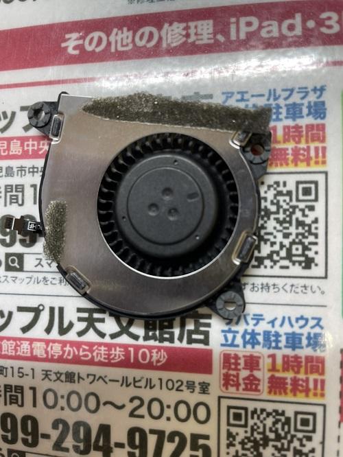 Nintendo Switch ファン修理前