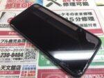 液晶漏れ漏れのiPhoneXsMAXの故障もスマップル鹿児島店へお任せください!