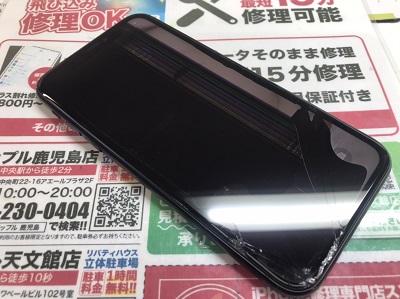 破壊iPhone
