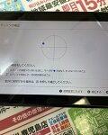 【switch】の修理も即日修理(-д☆)キラッキャラが勝手に動く症状の原因はジョイコンにあります!!