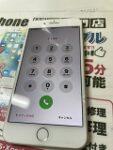 うまくタッチ操作が出来なくなったiPhone7も最短30分でタッチ感度良好に\(^o^)/