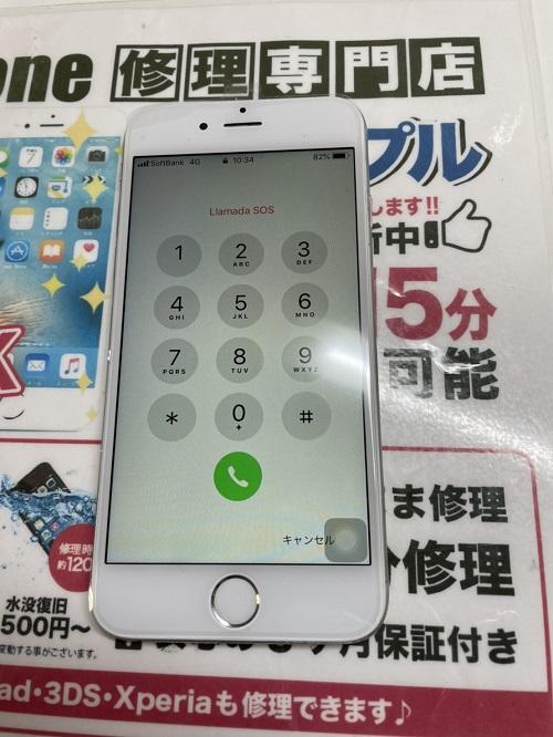 iPhone6S修理後