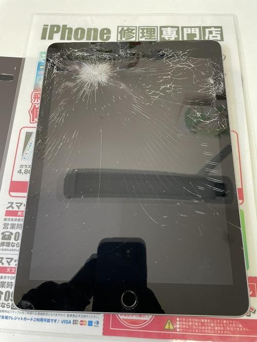 iPad修理前