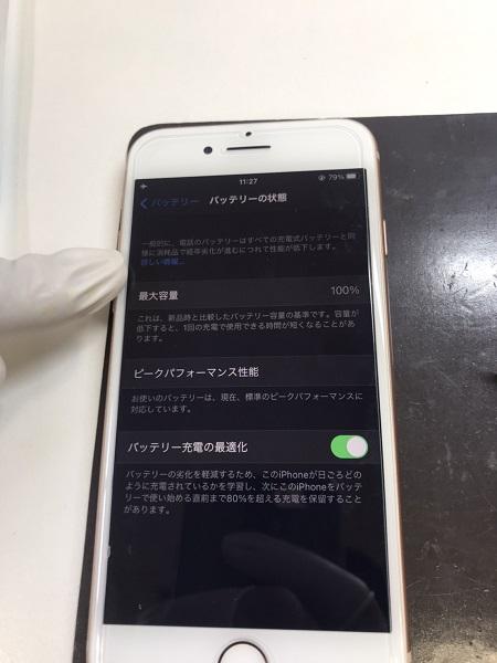 修理後iPhone8