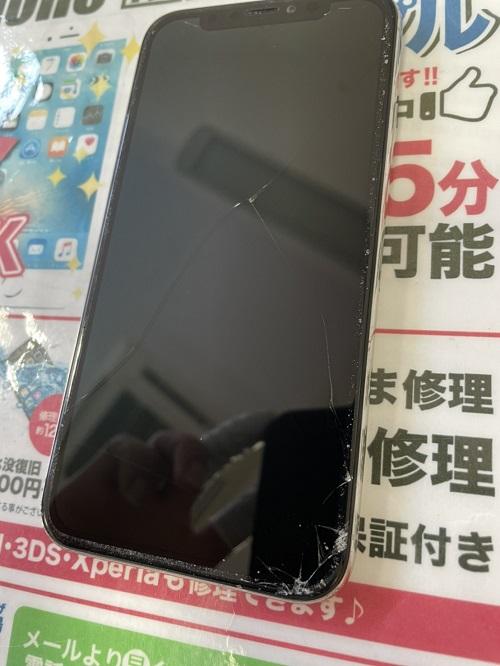 iPhone X修理前