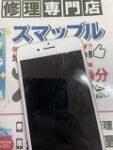 修理件数が増えているiPhone7【画面割れ】。ご予約いただけるとスムーズに修理可能\(^o^)/最短30分で修理します!