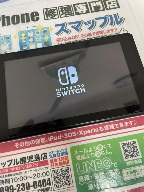 Nintendo Switch修理後